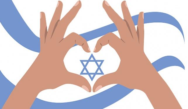 חבר פרלמנט הואשם באהבת יהודים