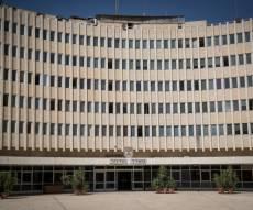 משרד החינוך. ארכיון