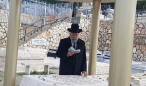 הרב בן עזרא