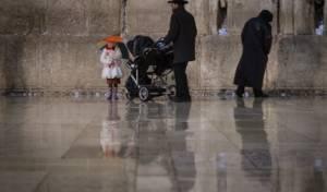 גשם בכותל המערבי בירושלים, ארכיון