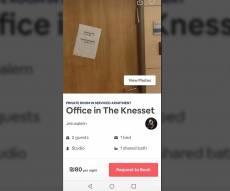 להשכרה ב-Airbnb: הלשכה של יאיר לפיד