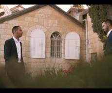 """הלל מאיר ואביחי עוזרי מבצעים: """"ריבונו"""""""