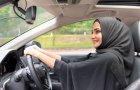 היסטוריה: נשות סעודיה יכולות לשבת מאחורי ההגה
