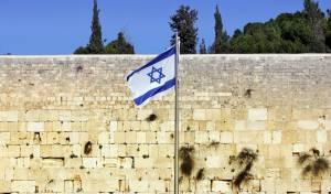 החרדים והציונות; 'אגודת ישראל' מבהירה