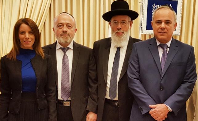 תיעוד: הרב איגרא מונה לחבר בבית הדין הגדול