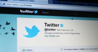 רענון: טוויטר מגמישה את נושא 140 התווים