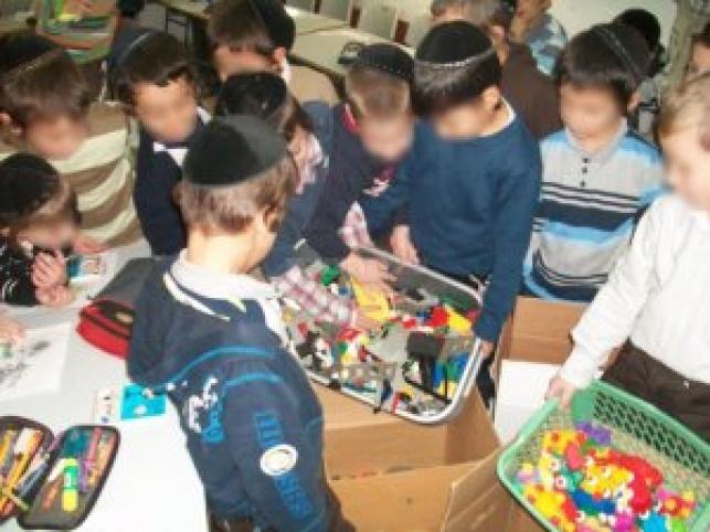 ילדי תלמוד-תורה 'בנין עולם'