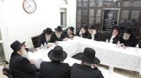 כינוס מועצת רבני 'הפלג'. ארכיון