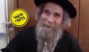 """מרן הרב שטיינמן זצ""""ל"""