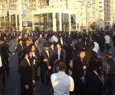 """קבלת """"עול מלכות שמים"""" - 'הפלג' מפגינים גם בירושלים; 17 עצורים"""