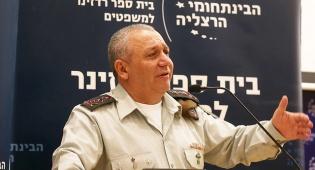 """דבריו של הרמטכ""""ל איזנקוט, הבוקר - איזנקוט: 'אף קצין לא יקרא תיגר על השלטון'"""