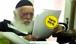 """כשהגר""""ח זיהה את כתב ידו של אביו זיע""""א"""