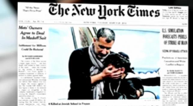 התמונה באחד העיתונים בעולם