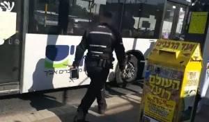 עולים לאוטובוס