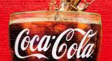 קוקה קולה