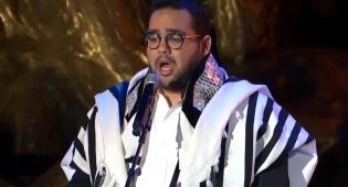 החזן דניאל דהאן בטקס יום השואה הממלכתי