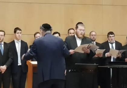 """יצחק זלמן ומקהלת בית הספר לחזנות: """"בעבור דוד עבדך"""""""