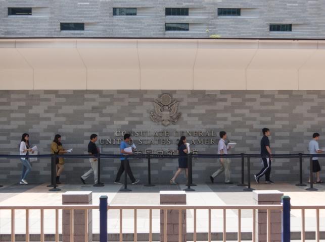 בניין השגרירות האמריקאית בגואנגז'ו
