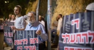מפגינים נגד העינויים בתיק, ארכיון - הפרקליטות מחקה הודאות שנגבו בעינויים