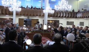 תפילת ערבית ביום השואה; בליווי 'אנסמבל'