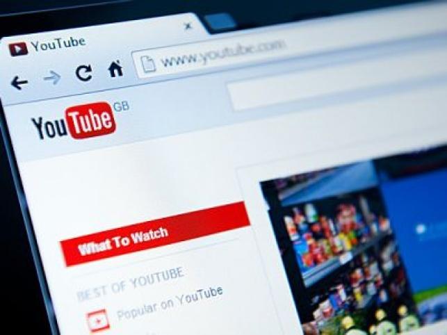 תביעת ענק נגד יוטיוב: אוספת מידע באופן לא חוקי