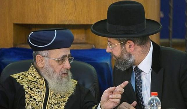 הרבנים: עדיף לעשות כפרות בכסף