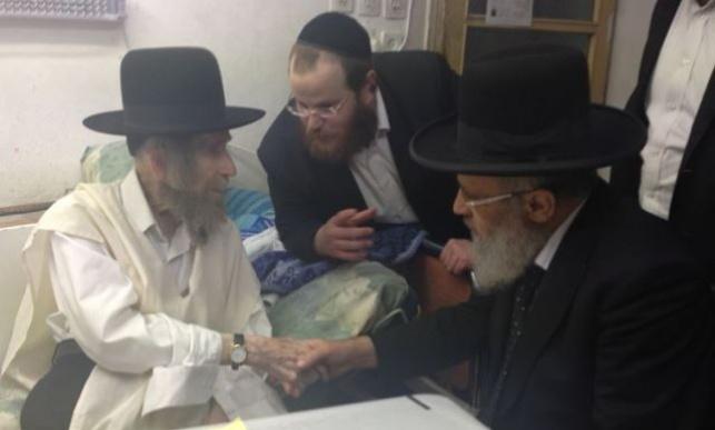 """הרב יצחק יוסף נועד עם מרן הגראי""""ל שטיינמן"""