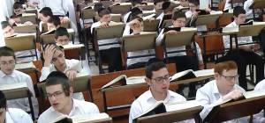 תלמידי ישיבה קטנה. תמונת אילוסטרציה