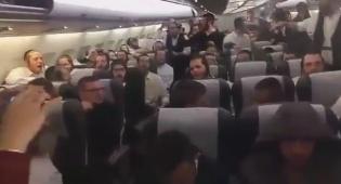 """תיעוד מהמטוס: הביצוע של """"אורייתא"""" ל""""מה תשתוחחי"""""""