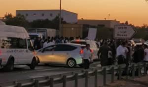 בזמן ההפגנה הודיעו: הסגר על ביתר יסתיים