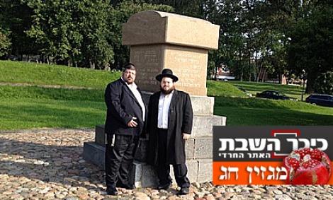 מסע מרתק: היהודי האחרון בראדין
