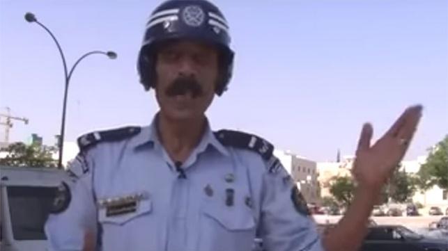 השוטר בפעולה