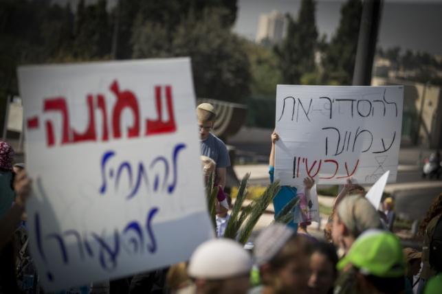 הפגנות תומכי עמונה