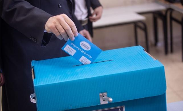 הוחלט: הבחירות לכנסת - ביום שני ו' באדר