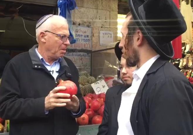 השר מתחנן: אל תקנו פירות יבשים מארדואן