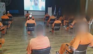 האסירים בכלא צלמון צפו בהרצאות תורניות