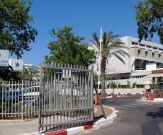 מכון התקנים הישראלי - הסוף לתקנים אינטרסנטיים למוצרים שונים