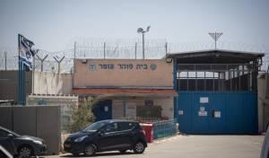 כלא עופר