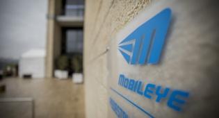 """משרדי מובילאיי - """"ישראל תהפוך למרכז הרכב האוטונומי של אינטל"""""""