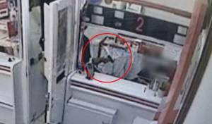 שדד 12 אלף שקל מסניף דואר באיומי אקדח