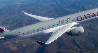 חברת התעופה הקטארית - המודעה חשפה: שדרוג ביחסי ישראל וקטאר