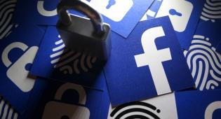 פייסבוק ריגול האזנה פרטיות
