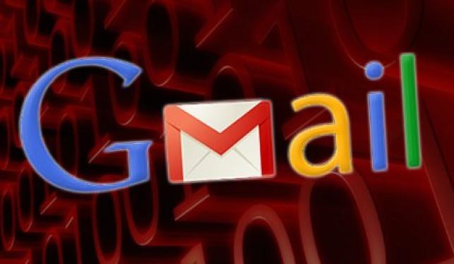Gmail, הסוף?