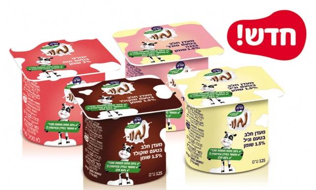 טרה מכריזה: מהפכת מעדני החלב