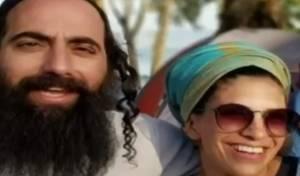 """סיון ובעלה הרב שי אוחיון הי""""ד"""