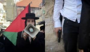 """חריג במא""""ש: ריב על דגל פלסטין עבר לנשק"""