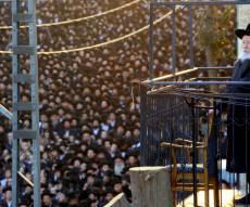 """הפגנה נגד חילול בי""""כ בערד"""
