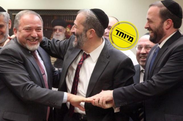 ליברמן, עם חלק מחבריו החרדים