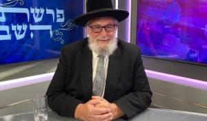 פרשת ניצבים: פינתו של הרב אליעזר שמחה וייס