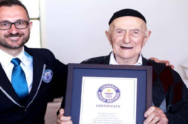 """נפטר ניצול השואה ר' ישראל קרישטל ז""""ל"""